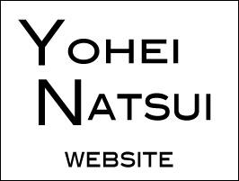 夏井洋平 -Yohei Natsui- Website